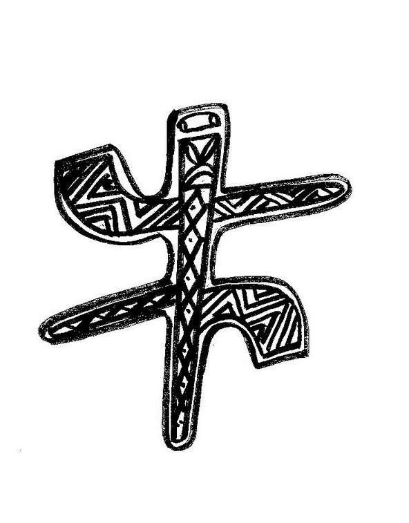 Lettera Z alfabeto Berbero