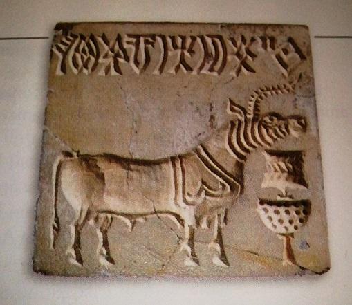 Sigillo di steatite della civiltà dell'Indo (2500 a.C. circa)