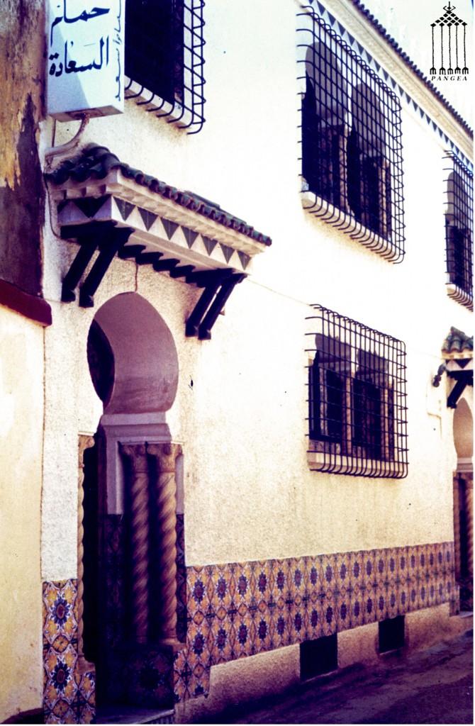 Hammam (Algeria)