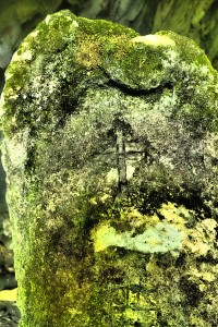 Caves of Tanaccio - The cross on the back
